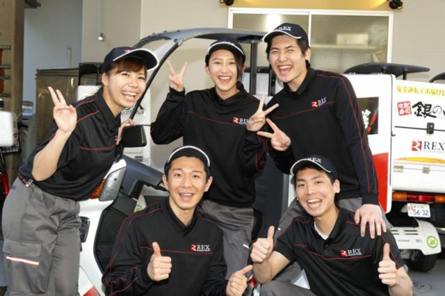 銀のさら・釜寅・すし上等! 武蔵野店の画像・写真