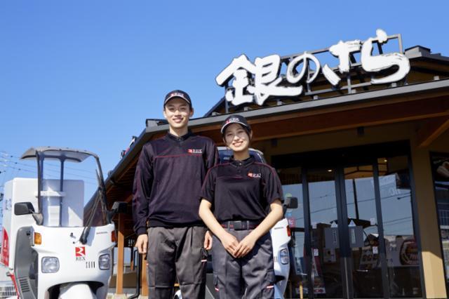 銀のさら・すし上等! 札幌白石店の画像・写真