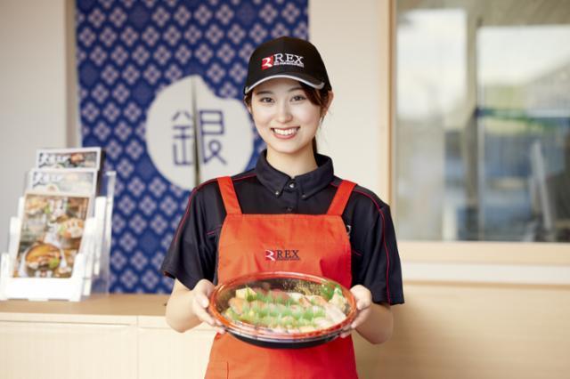 銀のさら・釜寅・すし上等! 横浜六ツ川店の画像・写真